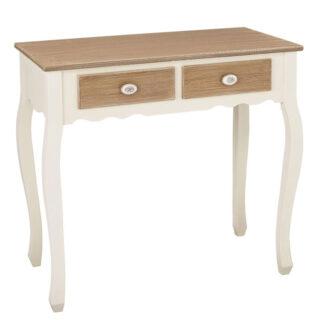 Juliette Console Table